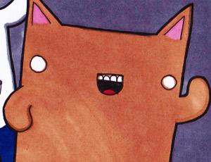 Çılgın Kedi